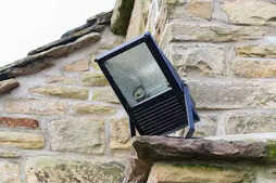 Outdoor Security Lights Reviews
